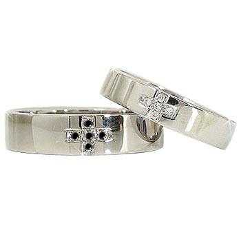 結婚指輪 マリッジリング ペアリング クロス ダイヤ ダイヤモンド ブラックダイヤモンド プラチナ900 2本セット【コンビニ受取対応商品】 指輪 大きいサイズ対応 送料無料