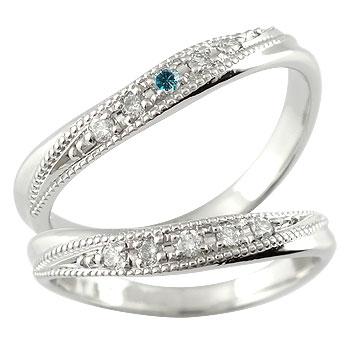 ペアリング ダイヤ ダイヤモンド ブルーダイヤモンド 結婚指輪 マリッジリング プラチナ900 ハンドメイド2本セット【コンビニ受取対応商品】 指輪 大きいサイズ対応 送料無料