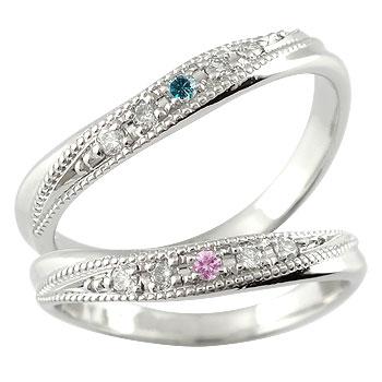 ペアリング ダイヤ ダイヤモンド ピンクサファイア ブルーダイヤモンド 結婚指輪 マリッジリング ホワイトゴールドk18 ミル打ち 2本セット18k 18金【コンビニ受取対応商品】 指輪 大きいサイズ対応 送料無料