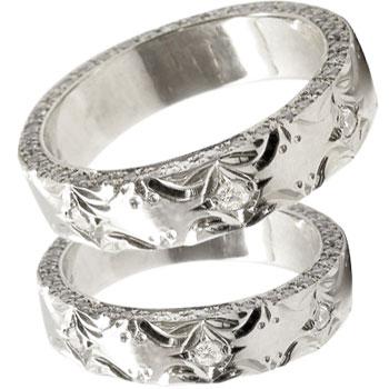 ペアリング マリッジリング 結婚指輪 ハワイアン ダイヤモンド ホワイトゴールドk18 18k 18金 フルエタニティー 結婚記念リング ウェディングリング ブライダルリング ハワジュ hawaii 2本セット ブライダルジュエリー 指輪 送料無料