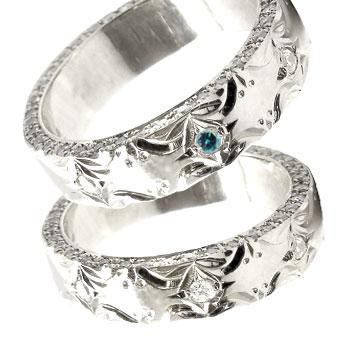 ペアリング マリッジリング 結婚指輪 ホワイトゴールドk18 18k 18金 フルエタニティー ダイヤモンド ブルーダイヤモンド 結婚記念リング ウェディングリング ブライダルリング ハワジュ hawaii 2本セット 幅広 ブライダルジュエリー 送料無料