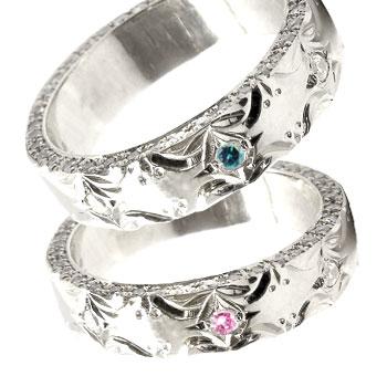 【つながり続ける2人へ この想いよ永遠に】  結婚指輪 ペアリング マリッジリング シルバー フルエタニティー ダイヤモンド ブルーダイヤモンド ピンクサファイア 結婚記念リング ウェディングリング ブライダルリング ハワジュ hawaii 2本セット 幅広 ブライダルジュエリー クリスマス 指輪 送料無料