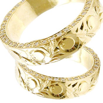 ハワイアンジュエリー 結婚指輪 ペアリング マリッジリング イエローゴールドk18 波 スクロール フルエタニティー ダイヤモンド 結婚記念リング ウェディングリング ブライダルリング ハワジュ hawaii 2本セット 幅広 ブライダルジュエリー 指輪 送料無料