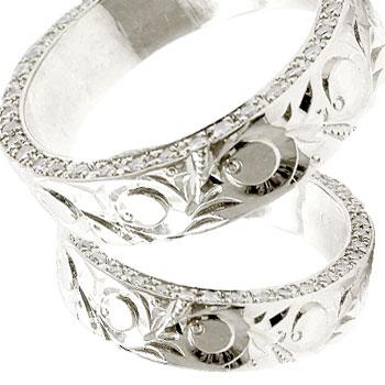ハワイアンジュエリー ペアリング マリッジリング 結婚指輪 シルバー 波 スクロール フルエタニティー ダイヤモンド 結婚記念リング ウェディングリング ブライダルリング ハワジュ hawaii 2本セット 幅広 ブライダルジュエリー 指輪 送料無料