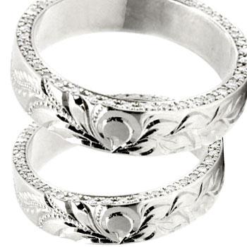 ハワイアンジュエリー ペアリング マリッジリング 結婚指輪 シルバー 葉 マイレ フルエタニティー ダイヤモンド 結婚記念リング ウェディングリング ブライダルリング ハワジュ hawaii 2本セット 幅広 ブライダルジュエリー 指輪 送料無料