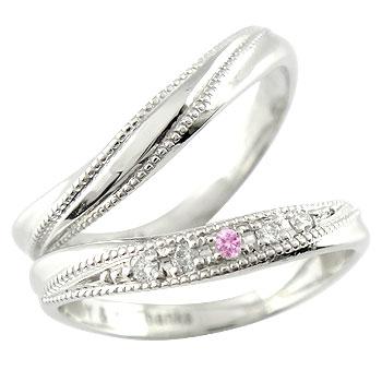 結婚指輪 ペアリング マリッジリング ダイヤ ダイヤモンド ホワイトゴールドk18 結婚記念リング ウェディングリング ブライダルリング ピンクサファイア 9月誕生石 18金 18k ミル打ち 2本セット【コンビニ受取対応商品】 指輪 送料無料