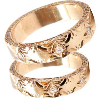 ペアリング マリッジリング 結婚指輪 ハワイアン ダイヤモンド ピンクゴールドk18 18k 18金 フルエタニティー 結婚記念リング ウェディングリング ブライダルリング ハワジュ hawaii 2本セット ブライダルジュエリー 指輪 送料無料