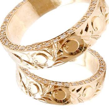 ハワイアンジュエリー ペアリング マリッジリング 結婚指輪 ピンクゴールドk18 波 スクロール フルエタニティー ダイヤモンド 結婚記念リング ウェディングリング ブライダルリング ハワジュ hawaii 2本セット 幅広 ブライダルジュエリー 指輪 送料無料