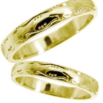 [送料無料]ペアリング イエローゴールドk18 マリッジリング 結婚指輪 2本セット18k 18金【コンビニ受取対応商品】