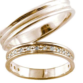 ペアリング ダイヤモンド ダイヤ ピンクゴールドk18 マリッジリング 結婚指輪 2本セット18k 18金【コンビニ受取対応商品】 指輪 大きいサイズ対応 送料無料