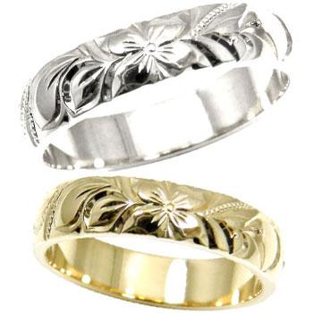 ハワイアンペアリング ホワイトゴールド18 イエローゴールド18 結婚指輪 k18wg k18 結婚記念リング ハワイアンジュエリー2本セット ハワジュ18k 18金ブライダルジュエリー 【コンビニ受取対応商品】 指輪 大きいサイズ対応 送料無料