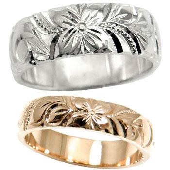 ハワイアンペアリング プラチナリング 結婚指輪 ピンクゴールドk18 PT900 k18PG 結婚記念リング ハワイアンジュエリー2本セット ミル打ち ハワジュ hawaii18k 18金ブライダルジュエリー 【コンビニ受取対応商品】 指輪 送料無料