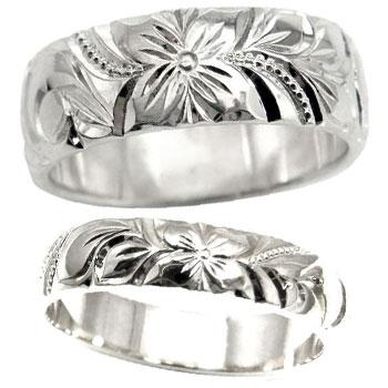 ハワイアンペアリング プラチナリング 結婚指輪 PT900 結婚記念リング ハワイアンジュエリー2本セット ミル打ち ハワジュ hawaiiブライダルジュエリー 【コンビニ受取対応商品】 指輪 大きいサイズ対応 送料無料