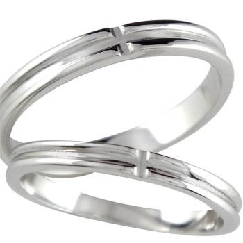 結婚指輪 マリッジリング ペアリング クロス シルバー925 結婚記念リング 2本セット【コンビニ受取対応商品】 指輪 大きいサイズ対応