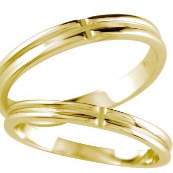 クロス ペアリング 結婚指輪 マリッジリング イエローゴールドK18 結婚記念リング ブライダルリング ウェディングリング ブライダルジュエリー 2本セット【コンビニ受取対応商品】 指輪 大きいサイズ対応 送料無料