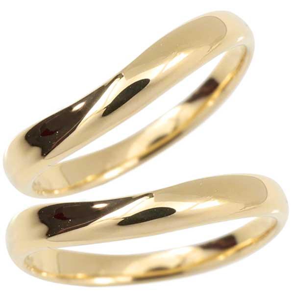 18k 18金 結婚指輪 マリッジリング ペアリング イエローゴールドk18 指輪 2本セット【コンビニ受取対応商品】 指輪 大きいサイズ対応 送料無料