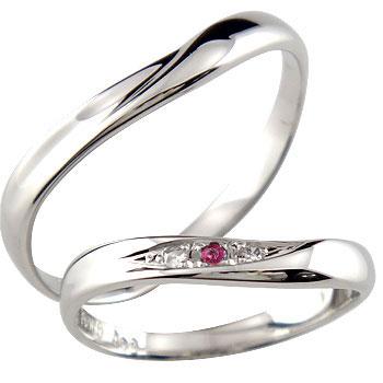 結婚指輪 マリッジリング ペアリング ホワイトゴールドk18 18金 ダイヤモンド ダイヤ ルビー 結婚記念 結婚式 ブライダルリング ウェディングリング 2本セット 7月誕生石【コンビニ受取対応商品】 指輪 大きいサイズ対応 送料無料