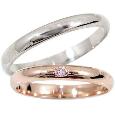 ペアリング 2本セット 結婚指輪 マリッジリング ホワイトゴールドk10 ピンクゴールドk10 ピンクサファイア 10金 2本セット 甲丸【コンビニ受取対応商品】 指輪 大きいサイズ対応 送料無料