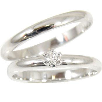 [送料無料]ペアリング ダイヤ ダイヤモンド ホワイトゴールドk18結婚指輪 マリッジリング 2本セット 甲丸18k 18金【コンビニ受取対応商品】