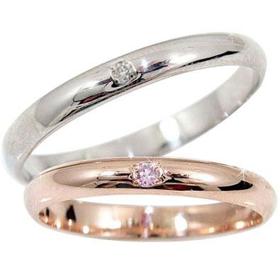 最短納期ペアリング ホワイトゴールドk18 ダイヤ ダイヤモンド ピンクゴールドk18 ピンクサファイア 結婚指輪 マリッジリング 2本セット 甲丸18k 18金【コンビニ受取対応商品】 指輪 大きいサイズ対応 送料無料