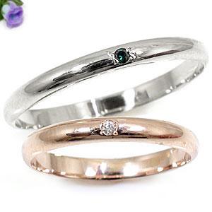 [送料無料]ペアリング ダイヤ ダイヤモンド ホワイトゴールドk10 ピンクゴールドk10 結婚指輪 マリッジリング ハンドメイド 10金 2本セット 甲丸【コンビニ受取対応商品】
