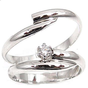 ペアリング マリッジリング ホワイトゴールドk10ダイヤモンド 結婚指輪 ハンドメイド 10金 2本セット【コンビニ受取対応商品】 指輪 大きいサイズ対応 送料無料