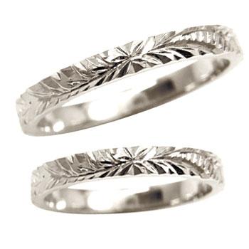 結婚指輪 ハワイアンペアリング ホワイトゴールドk18結婚記念リング2本セット ハワジュ18k 18金ブライダルジュエリー 【コンビニ受取対応商品】 指輪 大きいサイズ対応 送料無料