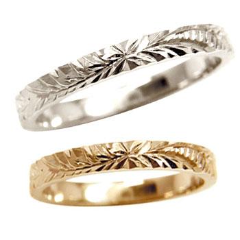 送料無料 大きいサイズ対応 ハワイアンペアリング k18PG結婚記念リング ハワジュ 指輪 【コンビニ受取対応商品】 結婚指輪 2本セット18k ホワイトゴールドk18 ピンクゴールドk18 18金ブライダルジュエリー