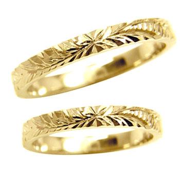 結婚指輪 ハワイアンペアリング イエローゴールドk18 k18結婚記念リング2本セット ハワジュ18k 18金ブライダルジュエリー 【コンビニ受取対応商品】 指輪 大きいサイズ対応 送料無料