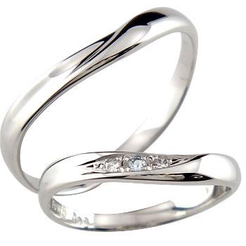 結婚指輪 マリッジリング ペアリング プラチナ ダイヤモンド ダイヤ アクアマリン 結婚記念 結婚式 ブライダルリング ウェディングリング 2本セット 3月誕生石【コンビニ受取対応商品】 指輪 大きいサイズ対応 送料無料