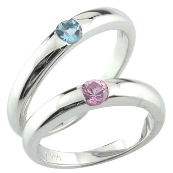 ペアリング ピンクサファイア サンタマリアアクアマリン ホワイトゴールドk18 マリッジリング 結婚指輪 カラーストーン 指輪 3月誕生石 2本セット18k 18金 コンビニ受取対応商品 指輪 大きいサイズ対応 送料無料