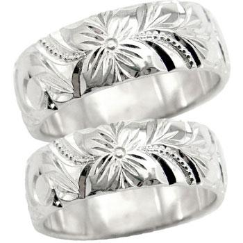 【楽天最安値に挑戦】 [送料無料]ハワイアンペアリング 結婚指輪 ハワジュ ホワイトゴールドk18 hawaii18k 結婚記念リング ミル打ち ハワイアンジュエリー2本セット ミル打ち ハワジュ hawaii18k 18金ブライダルジュエリー【コンビニ受取対応商品】, 本城村:0fc60464 --- mmabusinesscoach.com