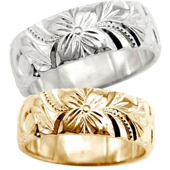 ハワイアンペアリング プラチナリング ピンクゴールドk18 結婚指輪 k18PG 結婚記念リング ハワイアンジュエリー2本セット ミル打ち ハワジュ hawaii18k 18金ブライダルジュエリー 【コンビニ受取対応商品】 指輪 大きいサイズ対応 送料無料