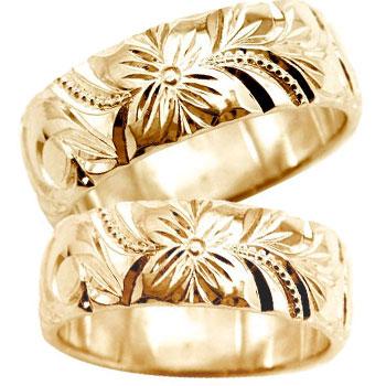 【永遠に途切れることのない愛 2人の想いいつまでも】  ハワイアンペアリング 結婚指輪 ピンクゴールドk18 結婚記念リング k18PG ハワイアンジュエリー2本セット ミル打ち ハワジュ hawaii18k 18金ブライダルジュエリー 【コンビニ受取対応商品】 クリスマス 指輪 大きいサイズ対応 送料無料