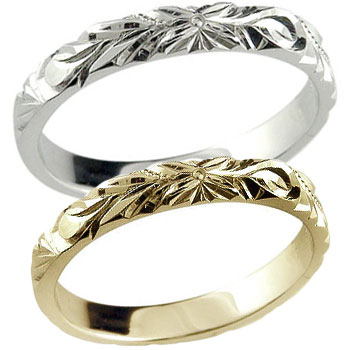 ハワイアンペアリング ホワイトゴールドk18 イエローゴールドk18 結婚指輪 k18 結婚記念リング ハワイアンジュエリー2本セット ハワジュ18k 18金ブライダルジュエリー 【コンビニ受取対応商品】 指輪 大きいサイズ対応 送料無料