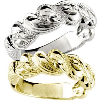 [送料無料]マリッジリング ハワイアンペアリング 結婚指輪 イエローゴールドK18 ホワイトゴールドK18 ハートミル打ち 2本セットブライダルジュエリー 【コンビニ受取対応商品】