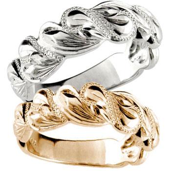 マリッジリング ハワイアンペアリング 結婚指輪 ピンクゴールドK18 ホワイトゴールドK18 ハート ミル打ち 2本セットブライダルジュエリー 【コンビニ受取対応商品】 指輪 大きいサイズ対応 送料無料