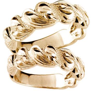 マリッジリング ハワイアンペアリング 結婚指輪 ピンクゴールドK18 ハート ミル打ちブライダルジュエリー 【コンビニ受取対応商品】 指輪 大きいサイズ対応 送料無料