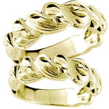 forever with you 2人の途切れることのない愛 マリッジリング ハワイアンペアリング 結婚指輪 送料無料 指輪 人気ショップが最安値挑戦 最安値に挑戦 イエローゴールドK18 コンビニ受取対応商品 ハートミル打ちブライダルジュエリー 大きいサイズ対応