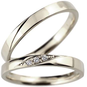 2人の愛の永遠を願う誓いの証 ペアリング 指輪 送料無料 激安 お買い得 キ゛フト ホワイトゴールドk18 シンプルストレート結婚指輪 マリッジリング 結婚記念リング 2本セット レディース 大きいサイズ対応 限定価格セール メンズ 名入れ18k コンビニ受取対応商品 18金