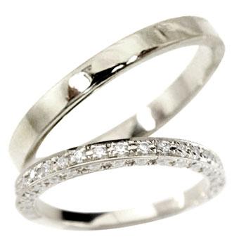 結婚指輪 ペアリング マリッジリング ダイヤモンド ダイヤ エタニティリング ハーフエタニティ ホワイトゴールドk18 2本セット18k 18金【コンビニ受取対応商品】 指輪 大きいサイズ対応 送料無料