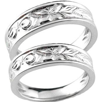 【永遠の愛を誓う 2人の絆を深めるリング】  結婚指輪 マリッジリング ペアリング ハワイアン ホワイトゴールドk18 ミル打ち 2本セット ハワジュ18k 18金【コンビニ受取対応商品】 クリスマス 指輪 大きいサイズ対応 送料無料