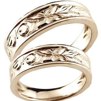 結婚指輪 マリッジリング ペアリング ハワイアン ピンクゴールドk18 ミル打ち 2本セット ハワジュ18k 18金【コンビニ受取対応商品】 指輪 大きいサイズ対応 送料無料