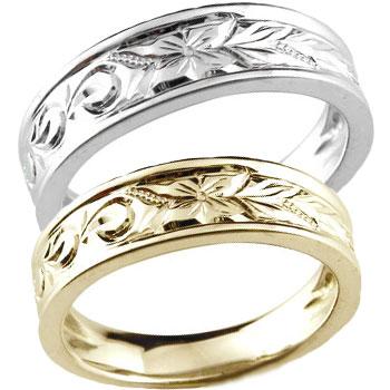 結婚指輪 マリッジリング ペアリング ハワイアン イエローゴールドk18 プラチナ ミル打ち 2本セット ハワジュ18k 18金【コンビニ受取対応商品】 指輪 大きいサイズ対応 送料無料