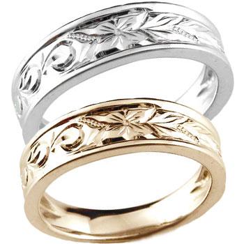 [送料無料]結婚指輪 マリッジリング ペアリング ハワイアンピンクゴールドk18 ホワイトゴールドk18 ミル打ち 2本セット ハワジュ18k 18金【コンビニ受取対応商品】