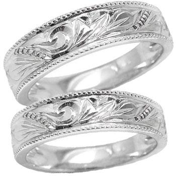 [送料無料]結婚指輪 マリッジリング ペアリング ハワイアン ホワイトゴールドK18 ミル ミル打ち 2本セット ハワジュ【コンビニ受取対応商品】