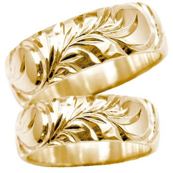 結婚指輪 マリッジリング ペアリング ハワイアン ピンクゴールドk18 2本セット ハワジュ18k 18金【コンビニ受取対応商品】 指輪 大きいサイズ対応 送料無料