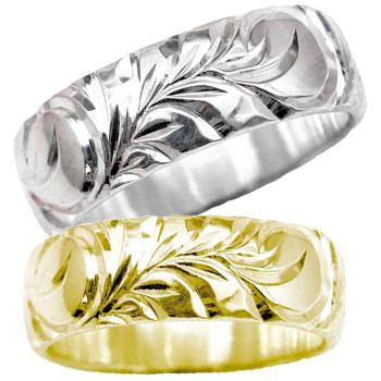 結婚指輪 マリッジリング ペアリング ハワイアン イエローゴールドk18 ホワイトゴールドk18 2本セット ハワジュ18k 18金【コンビニ受取対応商品】 指輪 大きいサイズ対応 送料無料