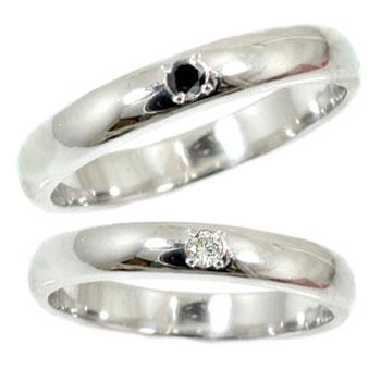 ペアリング 結婚指輪 マリッジリング 一粒ダイヤ ダイヤモンド ブラックダイヤモンド プラチナ 2本セット 甲丸【コンビニ受取対応商品】 指輪 大きいサイズ対応 送料無料