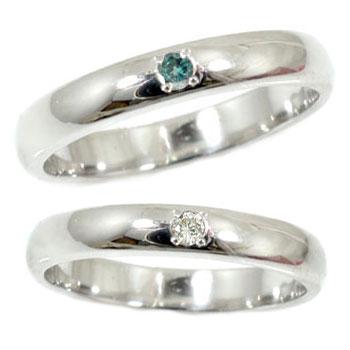ペアリング 結婚指輪 マリッジリング 一粒ダイヤ ダイヤモンド ブルーダイヤモンド ホワイトゴールドk18 2本セット 甲丸18k 18金 楽ギフ 包装コンビニ受取対応商品指輪 大きいサイズ対応 送料無料QCrdWxoBe